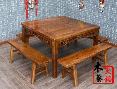 Chinese restaurant restaurant table and chair solid wood dining table and chair combination antique outdoor farmhouse big round table Eight fairy table