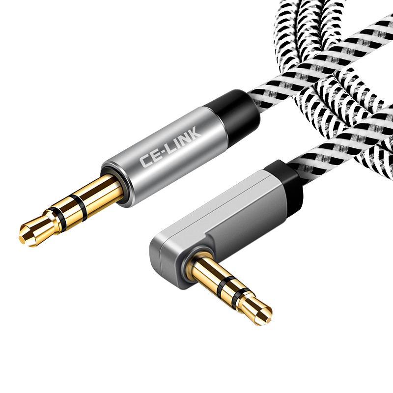 车用音频线手机车载耳机连接线