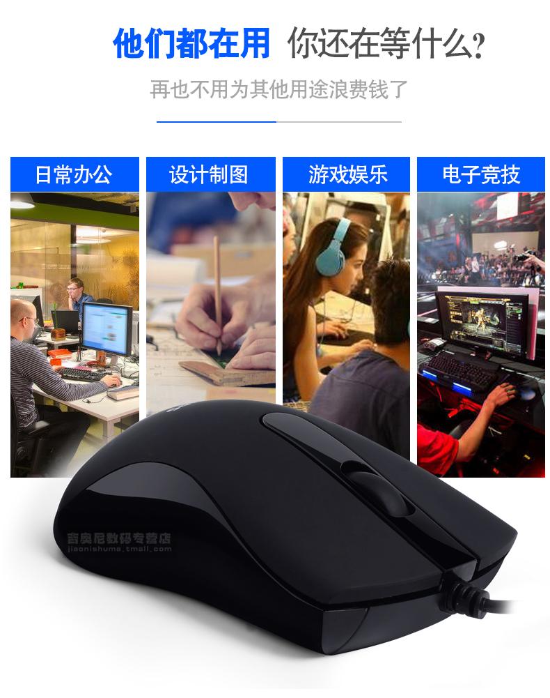 飞利浦spk7101推荐:飞利浦PHILIPS游戏鼠标有线静音无声办公USB女笔记本台式电脑