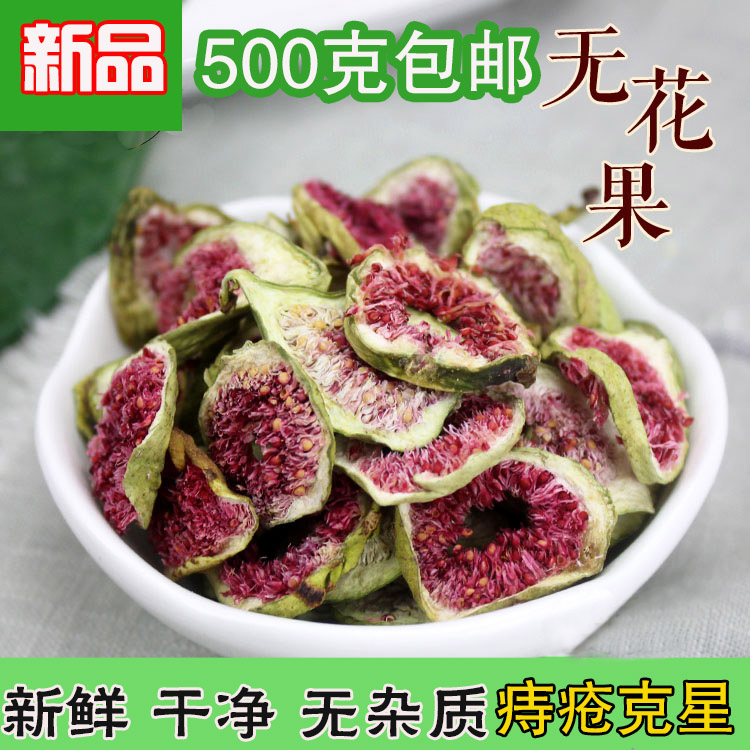 Natural figs slices dried figs slices tea figs dried fresh tea drink fresh  500g