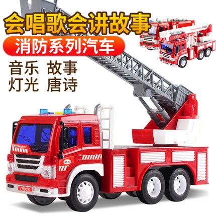 惯性儿童玩具车消防小车队组合4只装券后9.9元包邮