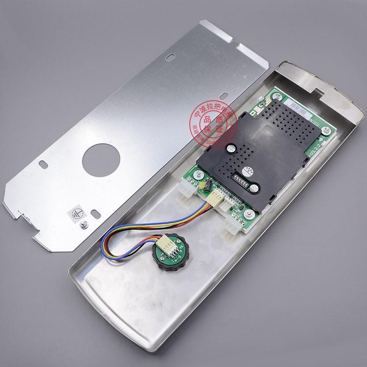 OTIS西子奥的斯整套外呼面板 液晶外呼盒 黑屏蓝屏圆按钮电梯配1