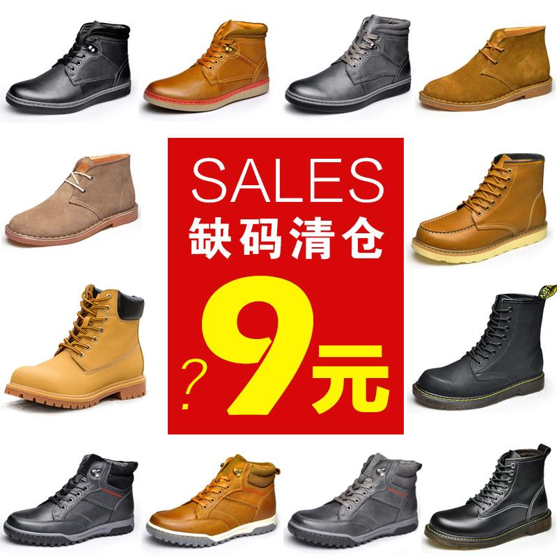马丁靴男靴子中帮短靴沙漠靴磨砂英伦高帮冬季加绒男鞋子断码清仓