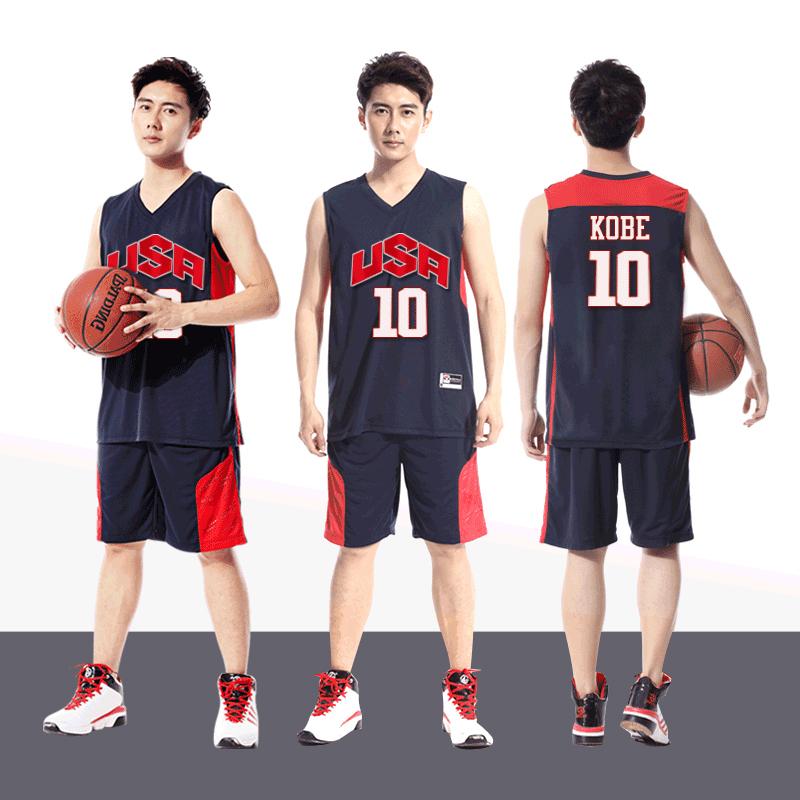 男士篮球服套装 L-5XL码可选