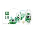 【伊利】金典纯牛奶梦幻盖250mL*10盒箱装儿童早餐牛奶 11月日期