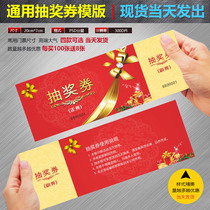 Spot New Year Party raffle coupon ticket tickets can be made