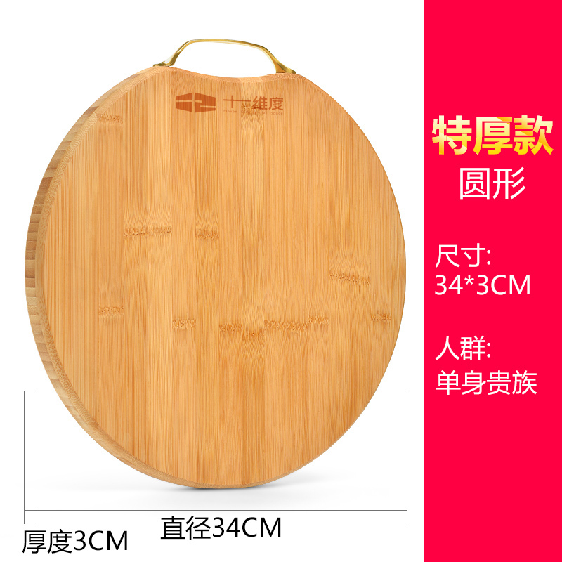 Extra thick round plate 34*34*3cm