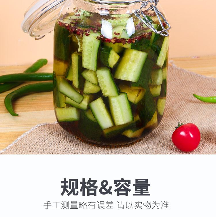 玻璃密封罐柠檬蜂蜜瓶子酵素瓶奶粉罐大号泡酒泡菜坛子食品储物罐详细照片