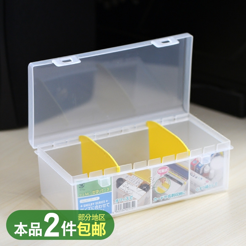 Usd 755 japan imported yamada small storage box stationery japan imported yamada small storage box stationery finishing box transparent plastic box bank card business card box colourmoves