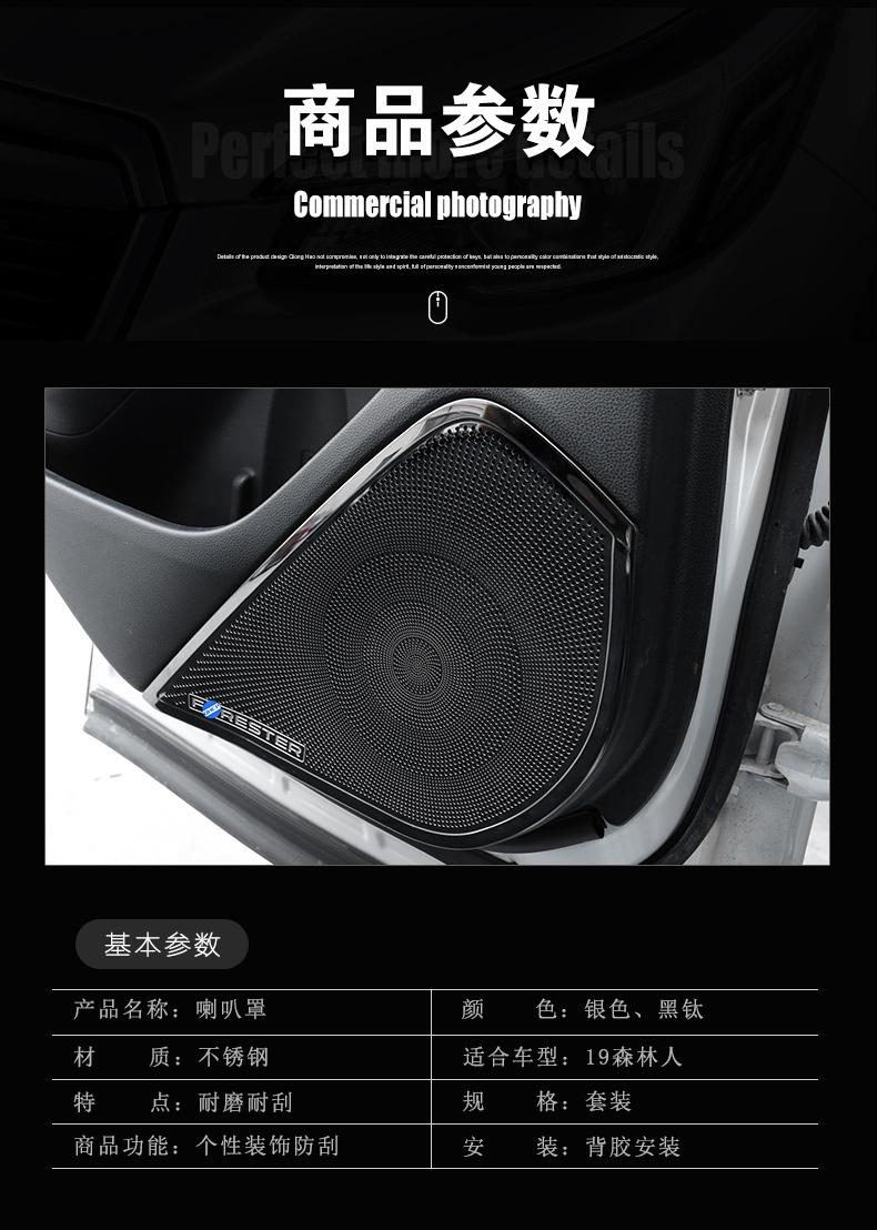 Ốp loa cánh cửa Subaru Forester 19-20 - ảnh 12