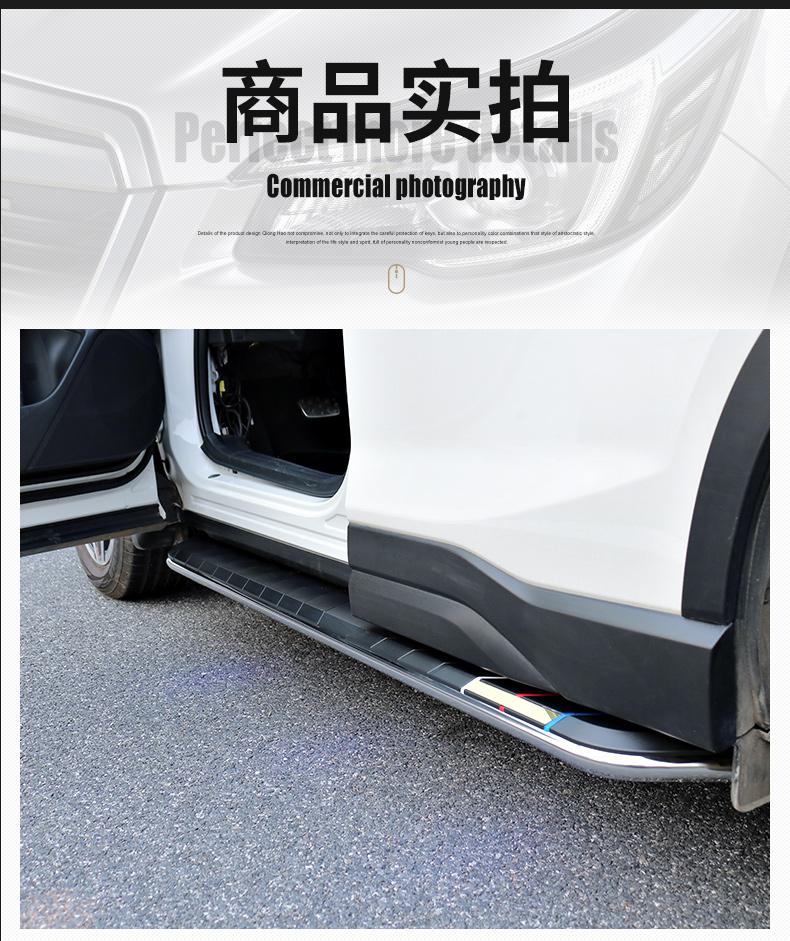 Bệ bước chân có Led, không led Subaru Forester 2013-2020 - ảnh 10