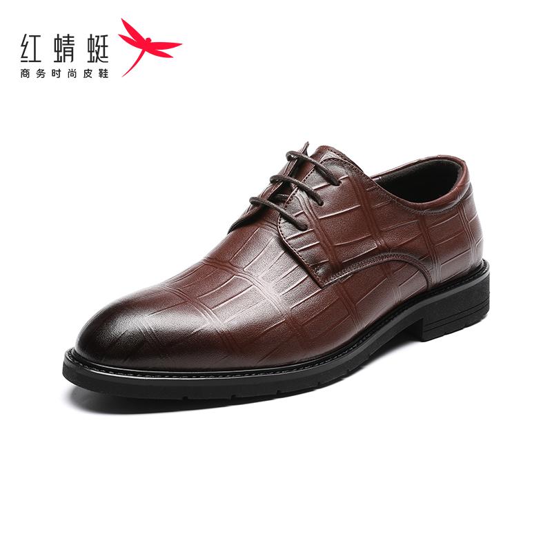 【双11预售】红蜻蜓男鞋秋冬新款商务正装皮鞋时尚英伦风真皮皮鞋