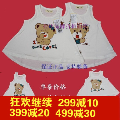 3% OFF clearance Rabbi children's clothing authentic LOBBL11301 smooth holiday vest T-shirt slim 2015 female summer