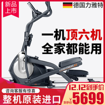 Germany Force yat original imported elliptical machine home indoor mute Fitness