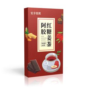 阿胶红糖姜茶大姨妈生姜水汁红调理气血小袋装姜汤月经期体寒冲饮