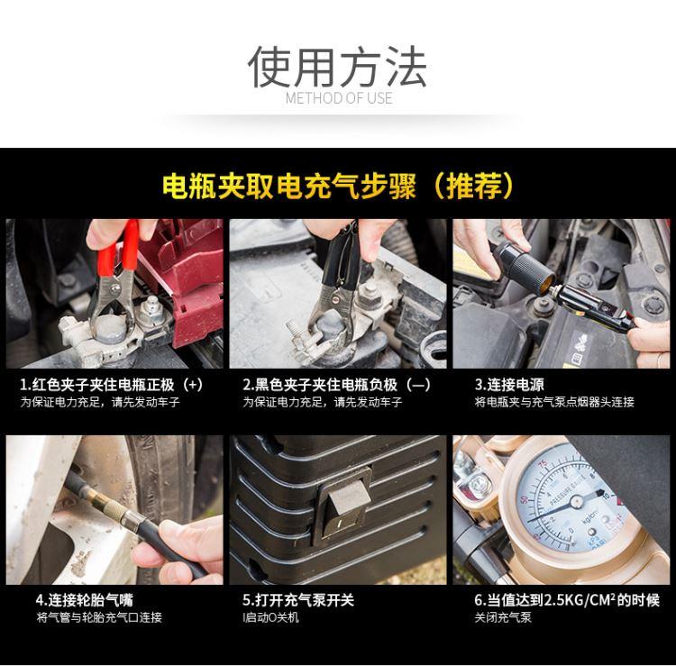 充气泵数显PC1_19.jpg