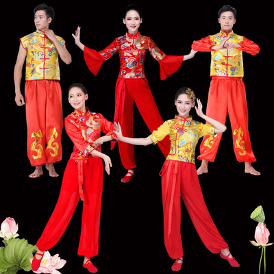 chinese dragon lion Drum costume for women and men water drum Yangko fan dance lantern dance performance costume