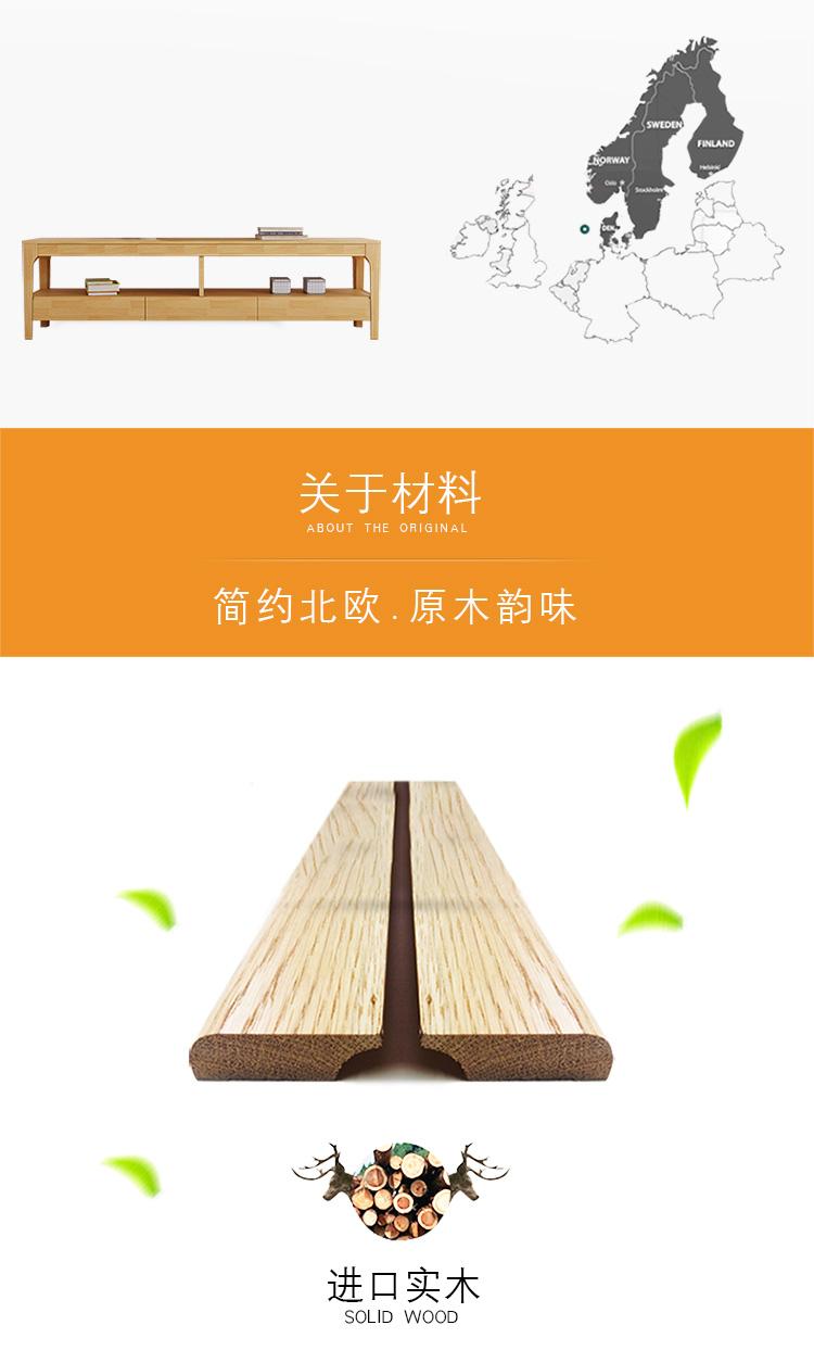 費洛可北歐全實木橡木電視柜1.8米簡約現代地柜客廳帶抽屜家具