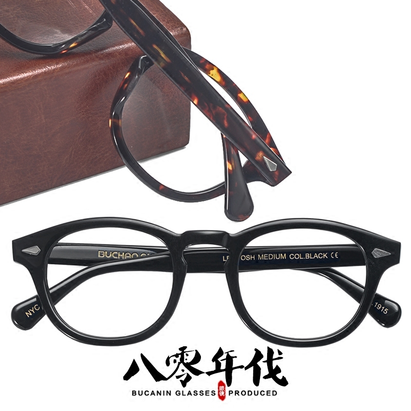 USD 106.98] Round frame retro glasses frame with eyes male tide ...