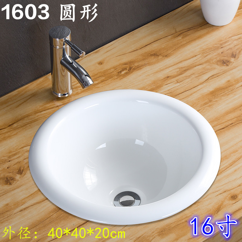 1603 (send Water Accessories)