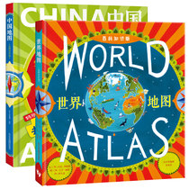 Go on a trip with dad. Childrens Map China World 3-