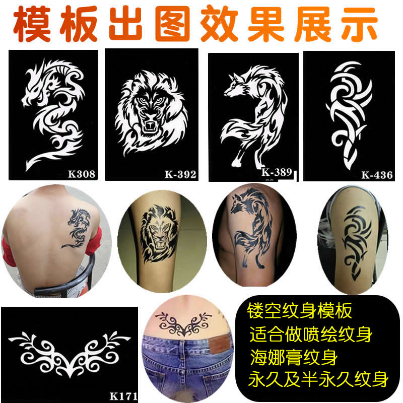tattoo template semi permanent hollow board large pattern male totem