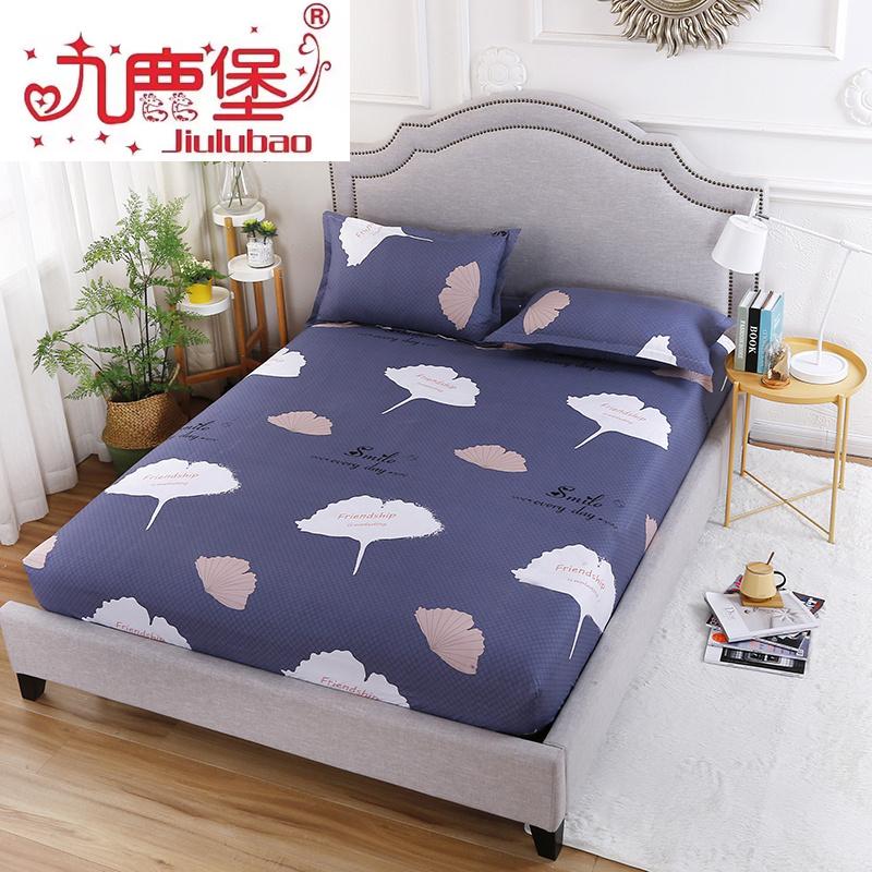Jiulubao giường nệm Simmons bảo vệ bìa giường trải giường váy mỏng màu nâu pad nệm bìa mảnh duy nhất không trượt trải giường
