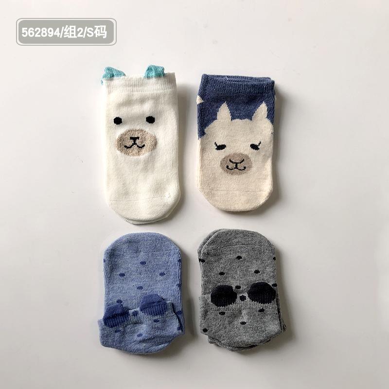CUTE CARTOON CHILDREN'S SOCKS 2