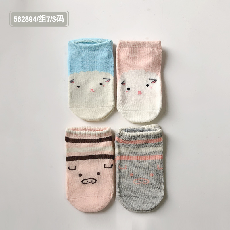 CUTE CARTOON CHILDREN'S SOCKS 7