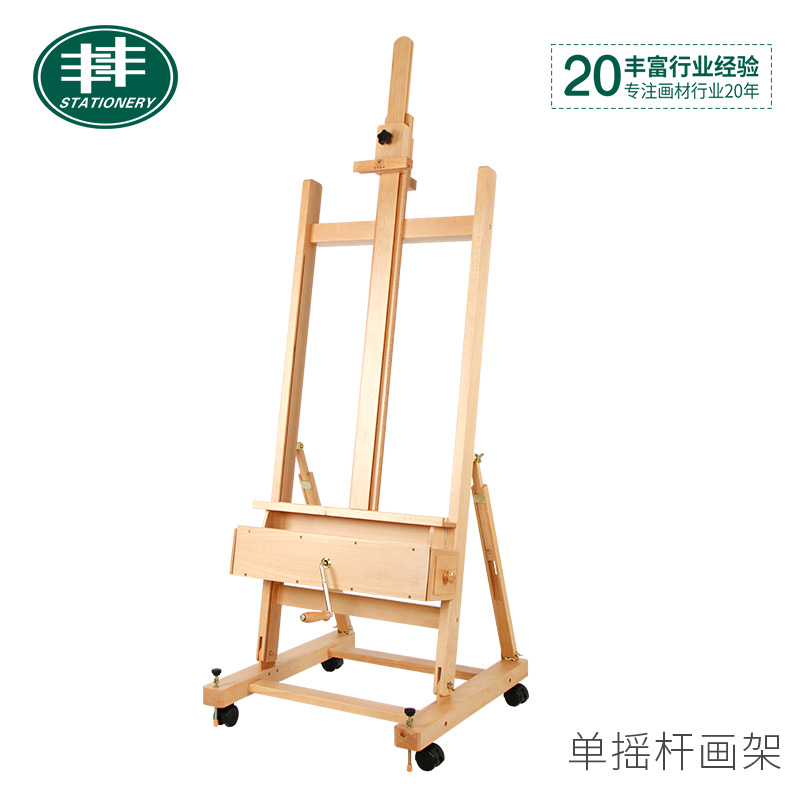 USD 379.38] W15 Shuangfeng genuine painting material factory direct ...