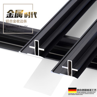 Sideboard holding Yong edge strip gypsum board decorative strip Yang angle line metal strip closing edge strip edge sealing aluminum alloy