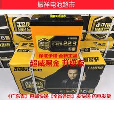 Электическая батарея для электромобиля AMD 48V20AH