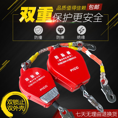 Jin Changlong speed difference anti-crasher high-altitude heavy self-locking machine prevention fall construction protector 3-60 meters