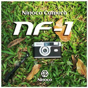 Совершенно новый япония NINOCO фильм камера NF-1 клей объем 135 Глупо дыня машинально размерак клей объем со вспышкой одноразовые