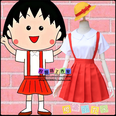 taobao agent Cherry Maruko clothes children's students cos clothing the same paragraph girls' clothing adult anime hat skirt suit