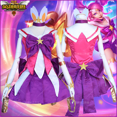 taobao agent Spot LOL hero star guardian magical girl lux skin cos anime game suit