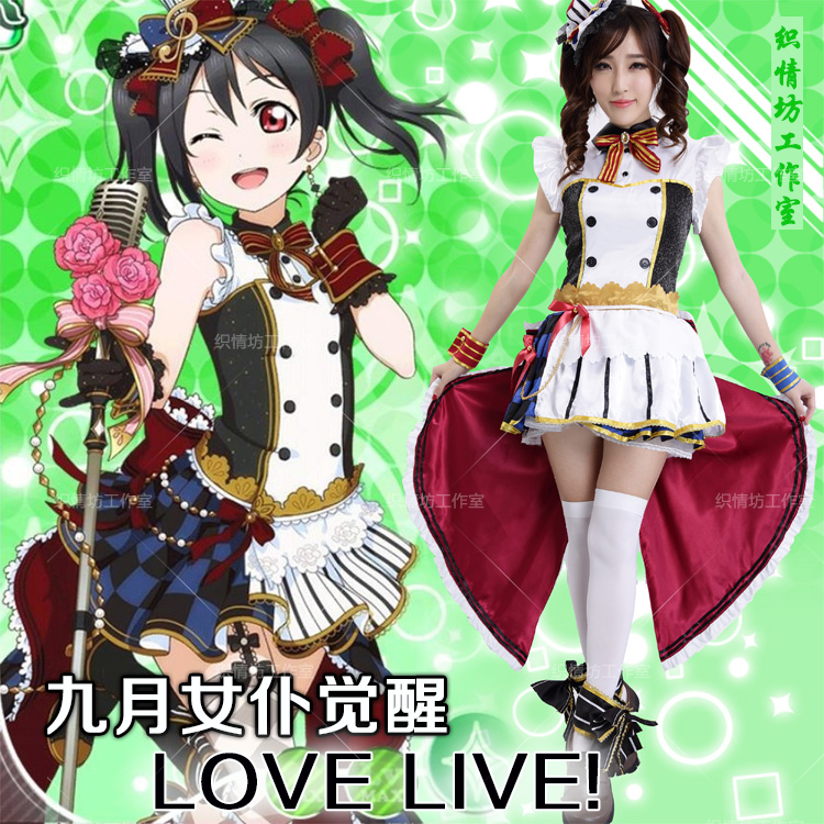 Cosplay Costume Japan Anime Love Live!SR Nico Dress Lolita