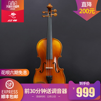 Cotton Tree Viola Solid wood playing professional test class pure handmade violin adult