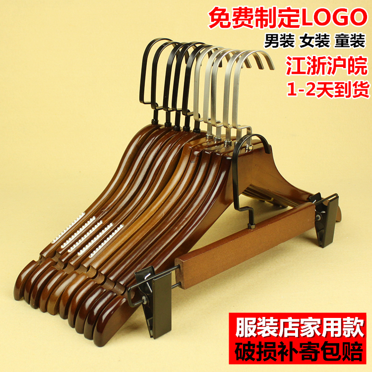 Clothes Hanging Solid Wood Hanger Clothing Store Wooden Slip Wholesale Clothing Support No Trace Home Womens Wood Childrens Clothes Rack