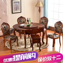 Kari Solid wood automatic Mahjong machine Round Table dual use Mute