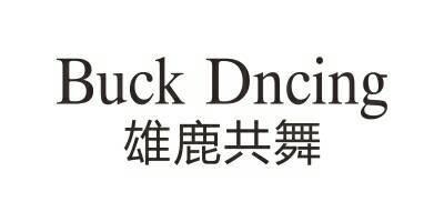 Buck Dncing/雄鹿共舞