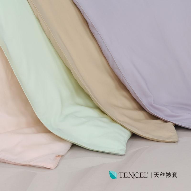 tencel天丝被罩100%纯天丝单件夏天冰丝夏季薄款单人双人被套定做