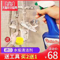 Mistolin scale cleaning agent bathroom glass Stainless