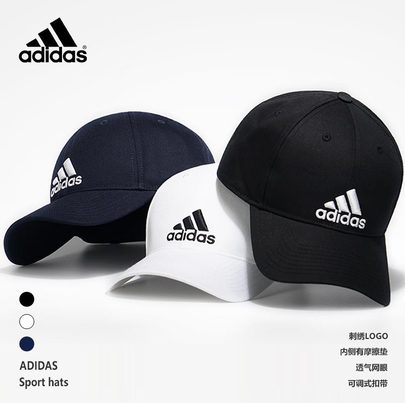 adidas阿迪达斯帽子男帽女帽鸭舌帽高尔夫户外运动网球棒球太阳帽