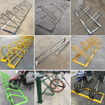 High and low bicycle parking frame card type spiral parking rack