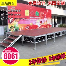 Aluminum alloy stage Wedding etiquette mobile stage fast loading stage outdoor live