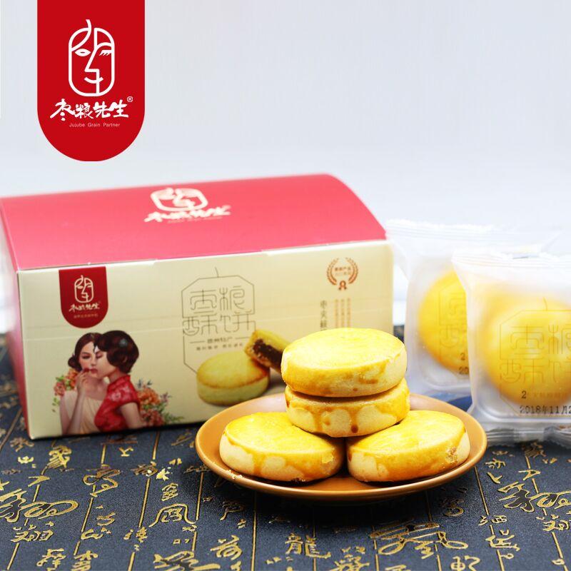 枣粮核桃红枣酥饼35g*12枚枣夹核桃仁小酥点心糕点网红早餐小吃