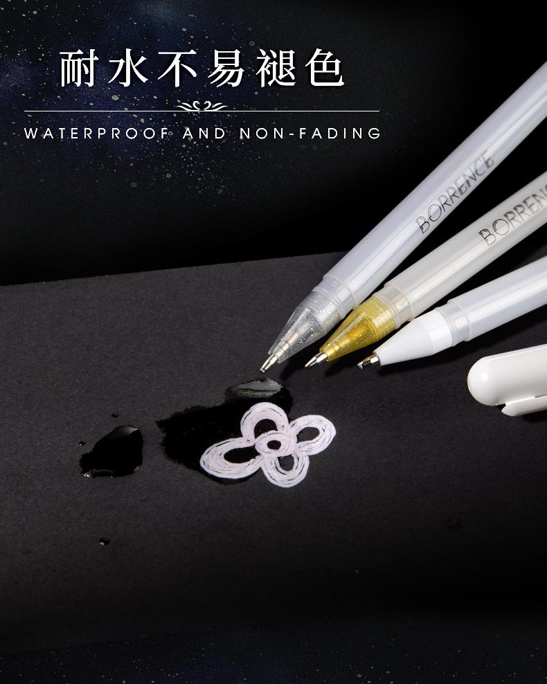 柏伦斯高光绘画笔金白色勾线笔美术学生画水彩手绘记号油性补漆笔详细照片