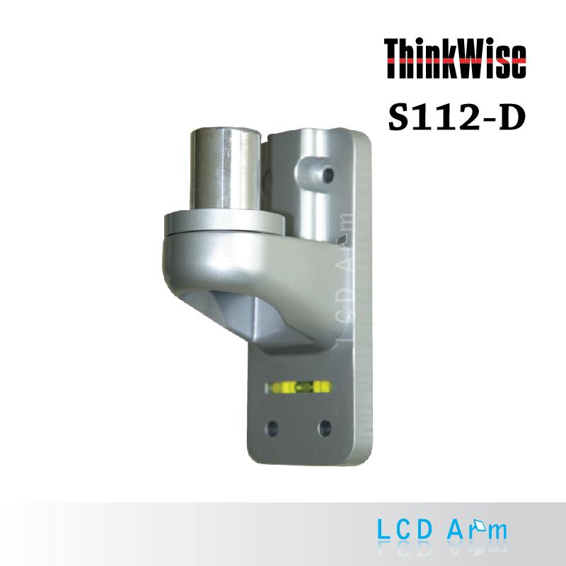 бытовая техника Thinkwise  S112-D