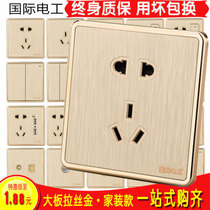 International electrician champagne gold brushed switch panel socket 86 type package